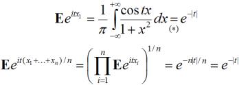 formulath01