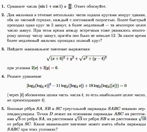 pokori_vorobjevy_gory_2