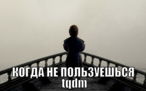 new_TQDM