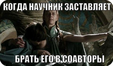 SOAVTOR